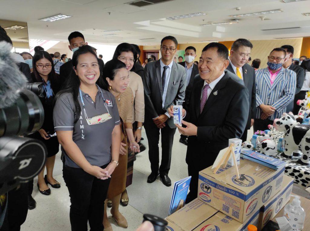 """โครงการ """"โคนมไทยก้าวไกล ขยายตลาดส่งออกได้ด้วย FTA"""""""